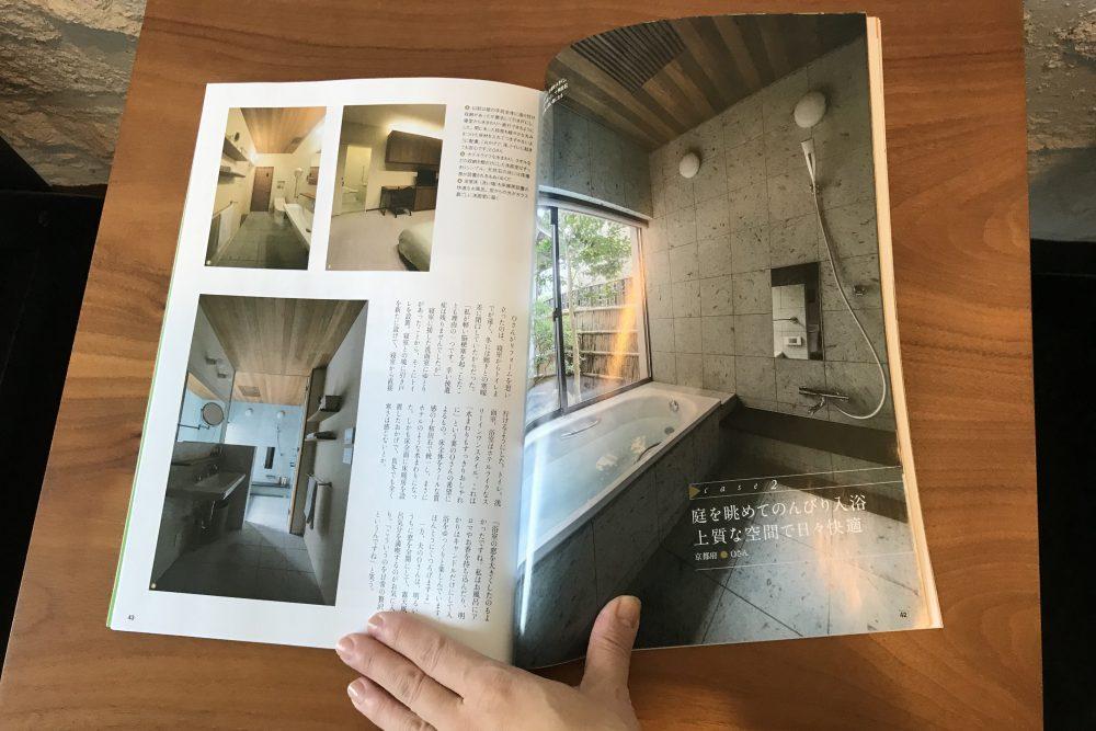 SUMO リフォーム 2018年1月号に「山科の家」が掲載されました