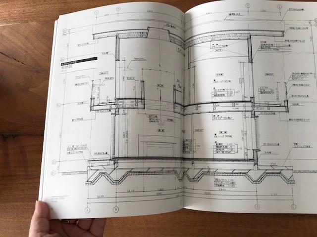 若手設計者に贈る 木造住宅の手描き詳細図集